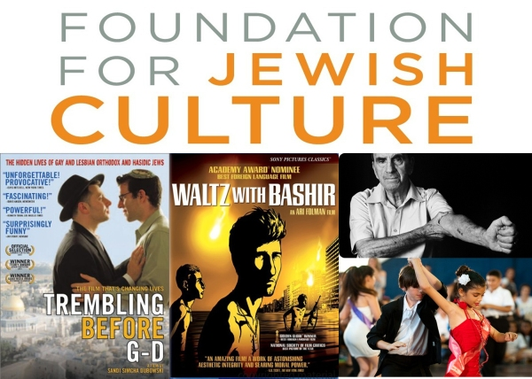 """Trembling Before G-d"", ""Waltz with Bashir"", ""Numbered"", ""Dancing in Jaffa"""